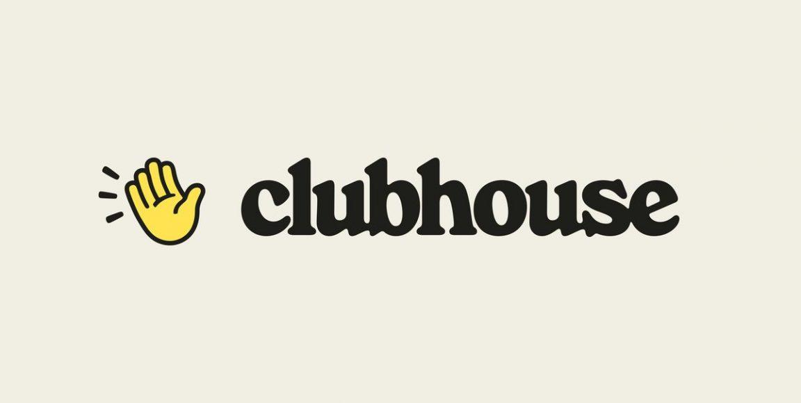 La casa club ya no es solo para invitados